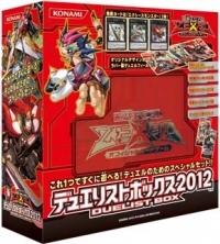 듀얼리스트박스2012 (일본판)