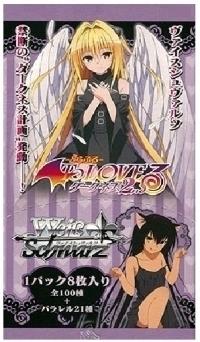 To LOVE - 트러블-다크니스 2nd Vol.2 바이스슈발츠부스터팩(1박스,20팩)