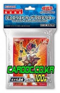 코나미프로텍터-츠쿠모유마